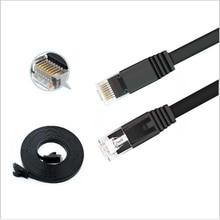 MN7 сетевой кабель