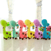 18cm Cute Baby Toys Rainbow Giraffe Plush Toys Dolls For Kids Brinquedos Kawaii Gift For Baby Christmas Gifts(China)