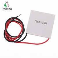 10 個 TEC1 12706 12 V 6A Tec 熱電クーラーペルチェ (TEC1-12706)