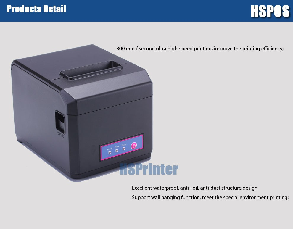 80mmReceipt-Printer-photos_01