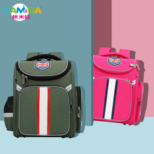 New High Quality Primary Childrens Waterproof Backpack School Bag Boy Foldable British Space Burden Reduction Ridge Shoulder Bag ridge gourd seed quality