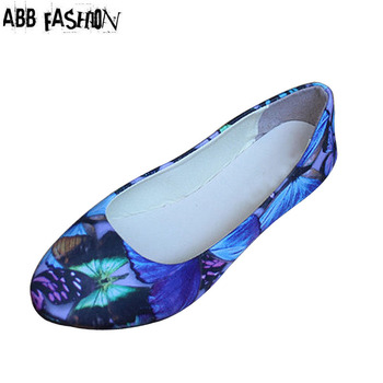 JOYHOPY Plus Size 35-42 Colorful Butterfly Printing Women Flats Lady Pointed Toe Slip-On Loafers Shoes Female Casual Flat Shoes slip-on shoe
