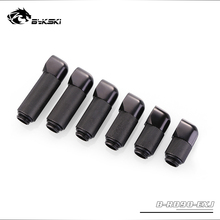 BYKSKI G1/4'' 90 Degree Rotary Fitting / Extend 15/20/25/30/35/40mm Water Cooling Adaptors Color Black