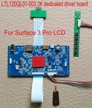 Sucface 3 pro LCD ekran sürücü panosu LTL120QL01-003 adanmış 2160*1440 2K