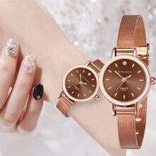 Retro Casual Women Watch Simple Pattern Exquisite Rose Quartz Classic Luxury Gold Mesh Strap WristWatch Relogio Feminino