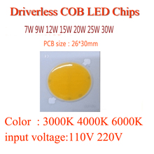 HY Dimmble LED Lamp Chip COB 5W 7W 10W 12W 20W 30W 50W 110V 220V Input Smart IC Driver Fit For DIY Cold Warm White LED Spotlight цены онлайн