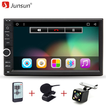 """Junsun 7 """"2 DIN Android 6.0 автомобиль DVD Радио плеер универсальный для VW Nissan GPS навигации BT Авторадио Стерео Аудио плеер 1024*600"""