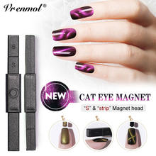 Vrenmol Cat Eyes Gel Polish Strong Magnetic Thick Magnet Painting Gel Nail Polish UV Lamp for Gel Varnish(China)
