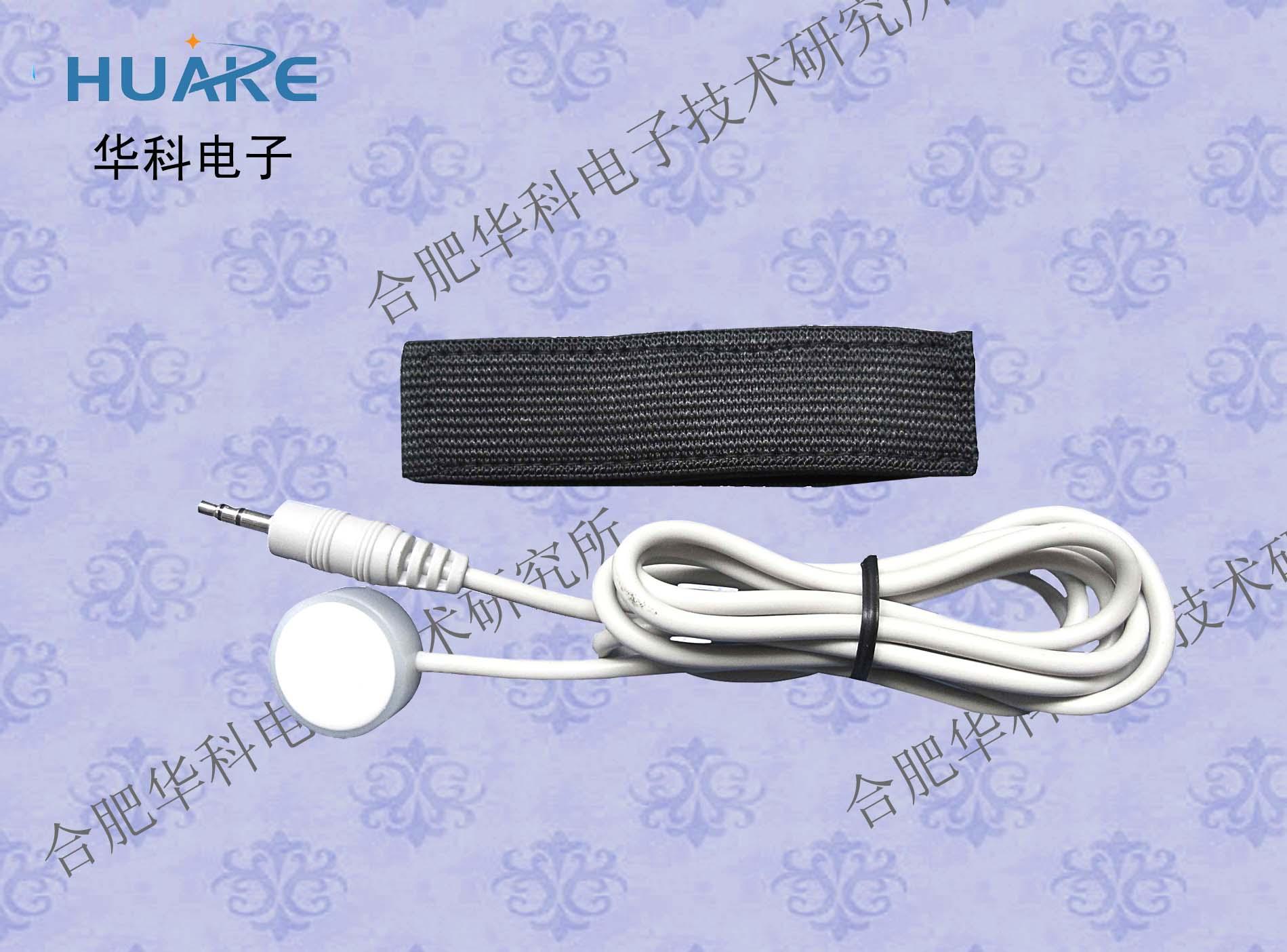 HK-2000B Pulse Sensor/Piezoelectric Pulse Wave SensorHK-2000B Pulse Sensor/Piezoelectric Pulse Wave Sensor