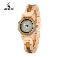 BOBO BIRD أحدث WM25 ساعة خشب الطبيعة للنساء التصميم الإبداعي المثمن ساعات كوارتز هدية صندوق relogio feminino
