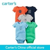 Carter S 5pcs Baby Children Kids 5 Pack Short Sleeve Bodysuits 126G625 Sold By Carter S