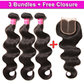 UNICE Brazillian Virgin Hair Body Wave 3 Bundles Send One Free Closure 7A Grade Body Wave Brazilian Hair Best Human Hair Weave