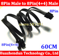 60CM  Cable  8Pin to 8(4+4) Pin Magic Port Male to Male CPU Power cable 18AWG