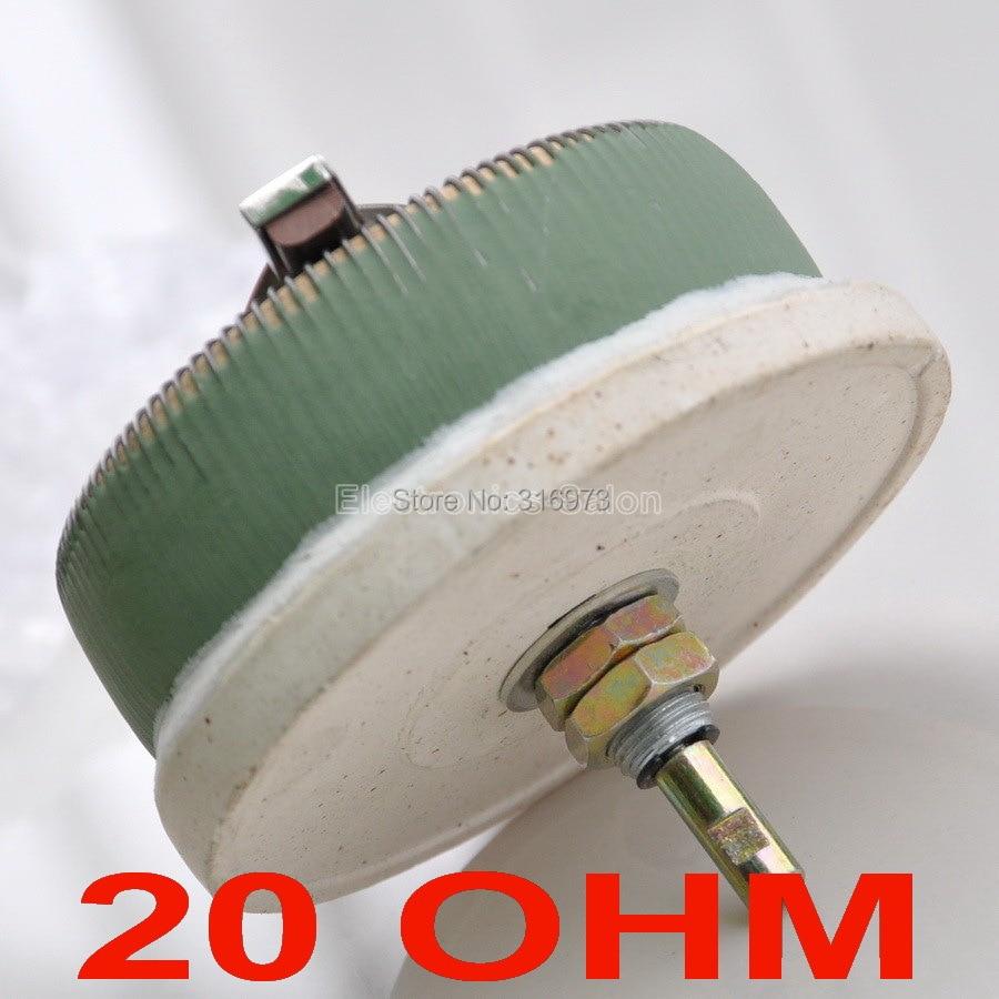 100W 20 OHM High Power Wirewound Potentiometer, Rheostat, Variable Resistor, 100 Watts.
