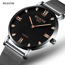 WLISTH 2019 relogio masculino mens watch top brand quartz hanging network with leisure sports men