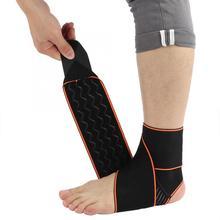 Регулируемая защита лодыжки прочная и анти-пиллинг защита щиколотки легко носить и снимать лодыжки стабилизатор спортивный аксессуар