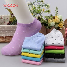 Autumn Warm Comfortable Cotton Blends Girl Women's Socks Ankle Low Socks Female Invisible Woman Sock Slippers Chaussettes Meias