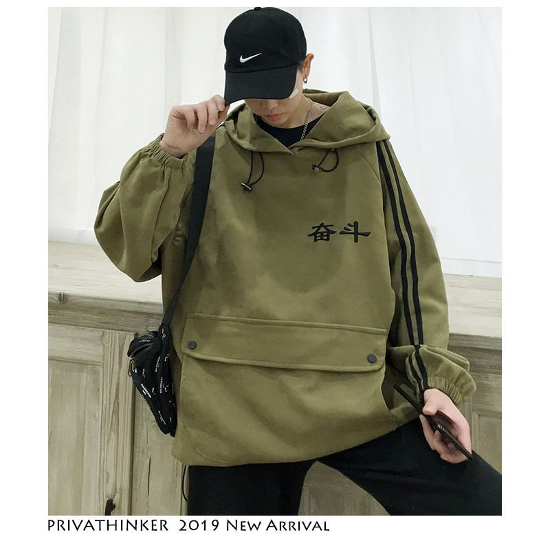 Privathinker Korean Oversized Hoodies Men Women Embroidery Streetwear Hooded Sweatshirts 2019 Hip Hop Man Casual Hoody 5XL