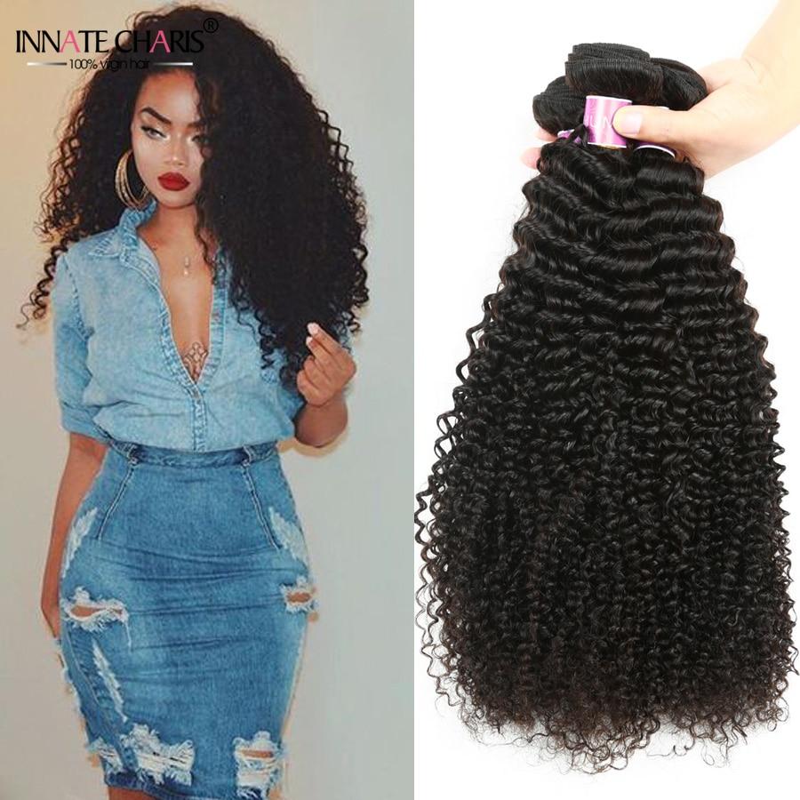 Coloring websites online - Mink Brazilian Hair Kinky Curly Weave 8a Afro Kinky Curly Hair Bundle Websites 4 Bundle Deals