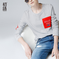 Toyouth New Striped T Shirts Women Long Sleeve O Neck Slim Basic Tees Tops Female All