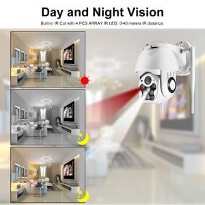 Image 5 - كاميرا بيضاء تعمل بالأشعة تحت الحمراء تعمل بالواي فاي كاميرا IP للأماكن الخارجية/الإمالة بسرعة 1080p كاميرا مراقبة CCTV مزودة بخاصية التكبير الرقمي ثنائي الاتجاه 4X
