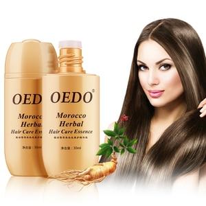 Image 1 - מרוקו שיער צמיחת מהות שמן מניעת נשירת שיער לקדם שיער עבה מהיר חזק צמיחה תיקון שיער שורש 30ml TSLM2