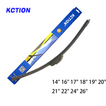 Windshield Wiper, 14,16,17,18,19,20,21,22,24,26 inch Front Wiper Blades for Honda Jazz Fit Hook Arms