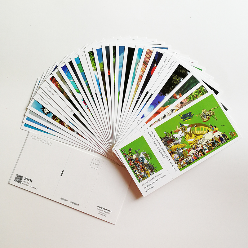 30Pcs/set The World of Hayao Miyazaki Long Postcards Japanese Animation HD Postcards Greeting Cards Gifts Cards 60 x cards kraft envelopes stickers set season 4 dessert mini postcards as festival greeting cards