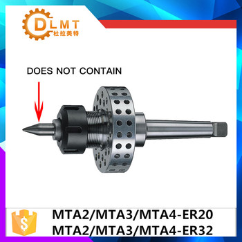 Flow drill tool holder MTA2 MTA3 MTA4 ER20  with cooling fan,form drill holder, flow drill holder with heat elimination disk