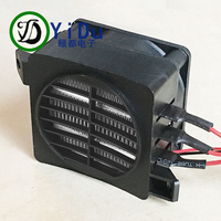 Constant Temperature Electric Heater PTC Fan Heater 250W 24V DC Small Space Heating