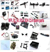WPL B1 B-1 B14 B24 C14 RC Militaire Truck 4WD RC Crawler Auto Originele accessoires motor ESC servo trekstang as band licht set1(China)