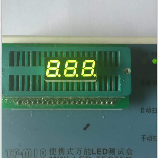 Free Ship 100pc Common anode/Common cathode 0.28 inch digital tube 3 bit digital tube 0.28inches best digital tube Yellow-Green