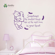 Kids Room Decal  Winnie Pooh Feathers Quotes Vinyl Sticker Quote Baby Nursery Decor Bedroom Wall DIY Art M-70