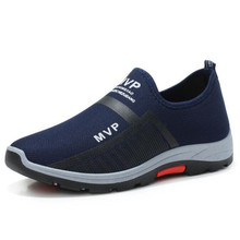 New fashion outdoor hiking shoes Slip-On lazy mens casual breathable wear sneakers