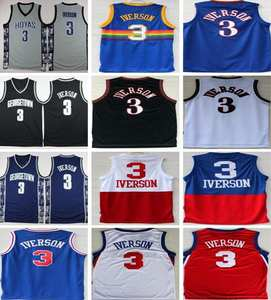 ed2215d9e Allen Stitched shirt Rainbow Iverson  15 Carmelo Anthony Georgetown Hoyas  College