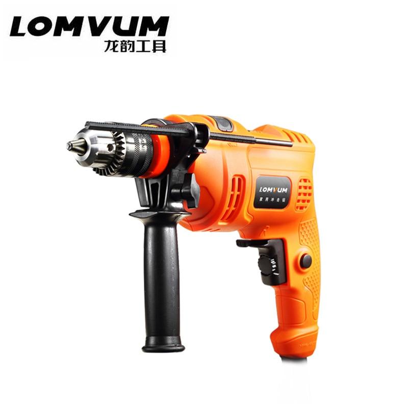LongYun electric drill household impact drill 220v multi-function pistol drill wall screwdriver gun light hammer powder tools