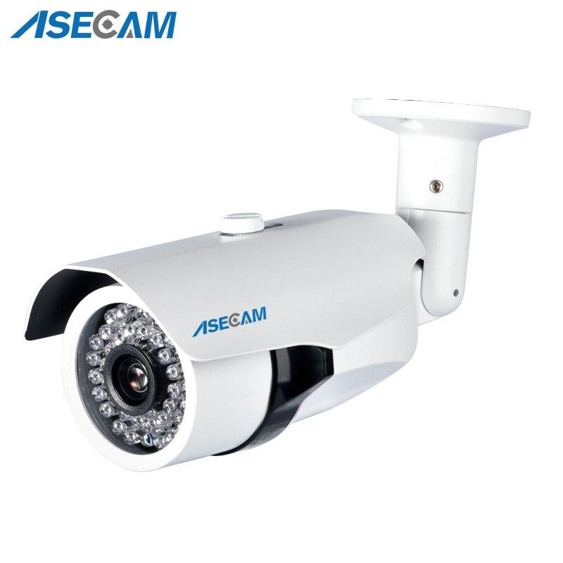 Nouvelle caméra IP Super HD 4MP H.265 Onvif HI3516D OV4689 balle en métal CCTV extérieure caméra de sécurité réseau PoE détection de mouvement