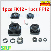 Free shipping Ballscrew Support 1set FK/12 FF12 1604 1605 1610 Ballscrew end support for SFU1605/1604/1610 Ballscrew