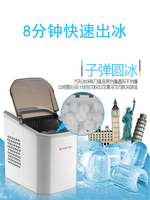 commercial ice machine electric ice maker ice cube maker machine milk tea shop machine free shipping