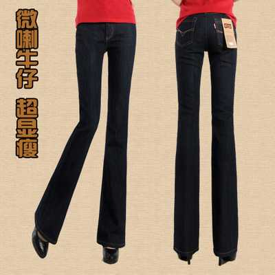 10bca13dcca121 Spring Fitting Jeans Female Body Thin Slim Hip Denim Long Pants Flared  Trousers Women's Flare Pants Denim Jeans Woman A3285