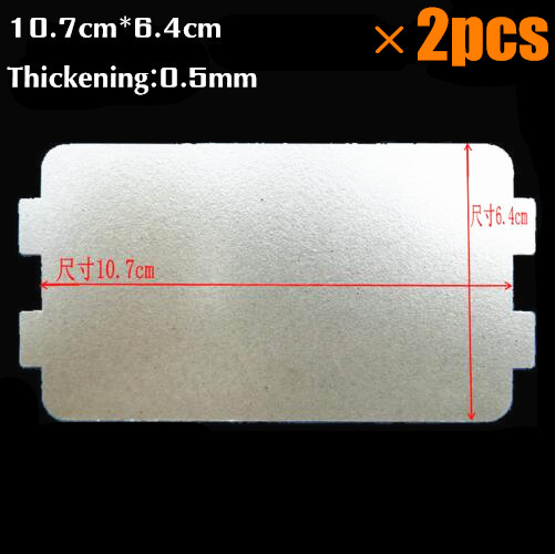 2pcs Microwave Oven Parts Mica Plate 6 4x10 7cm In From Home Liances On Aliexpress Alibaba Group