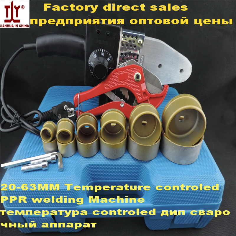 Temperatūros kontroliuojamas PPR suvirinimo aparatas, plastikinių - Suvirinimo įranga - Nuotrauka 1