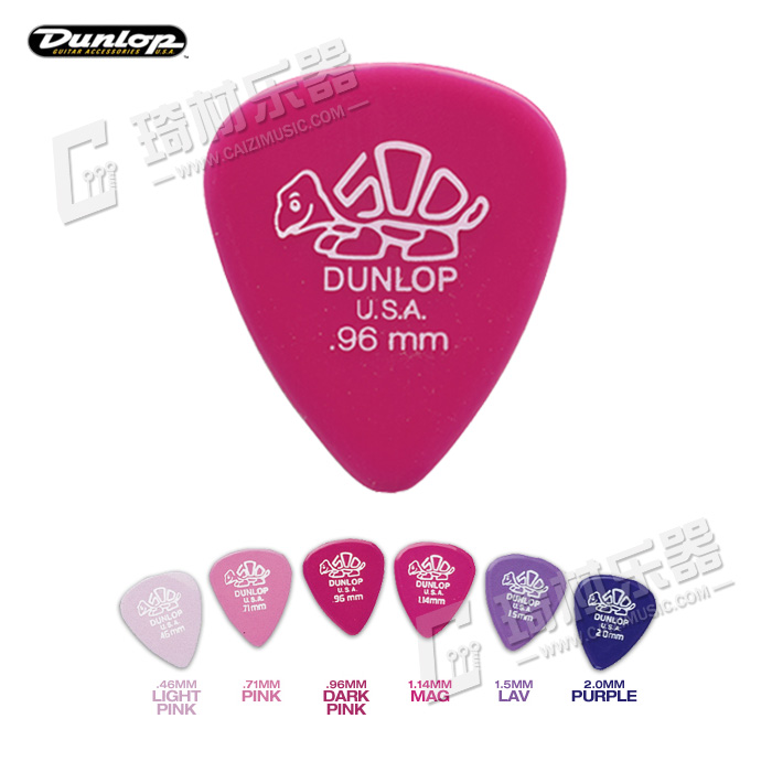 Dunlop Delrin Standard Guitar Pick Plectrum Mediator 0.46-2mm