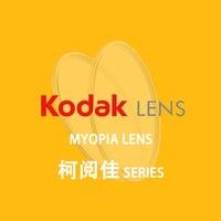 Kodak 1,56 1,61 1,67 анти радиационный рецепт CR-39 смолы Асферические стекла линзы близорукость дальнозоркость, оптические линзы