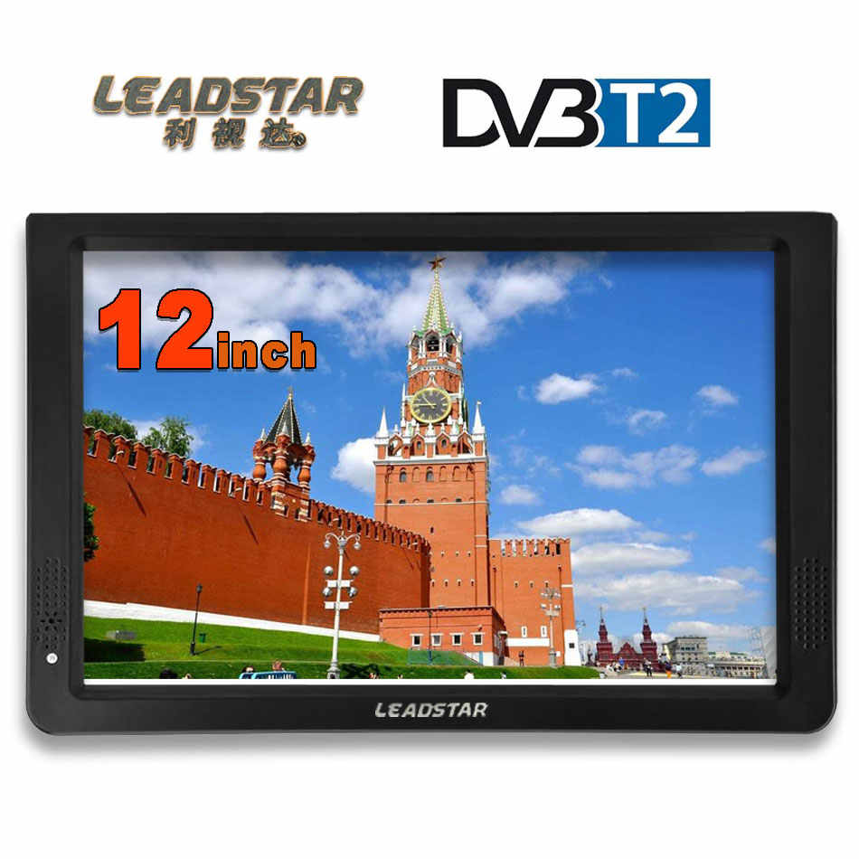 LEADSTAR HD Portable TV 12 Inch Digital Analog Led Televisions Support SD Card USB Audio Car Television DVB-T DVB-T2
