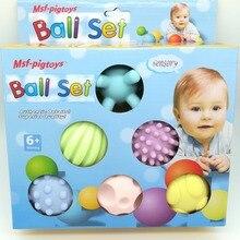 Детские сенсорные игрушки мяч для раннего обучения Развивающие игрушки