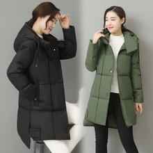 Женские зимние 2016 новая волна среднего возраста матери загружен пуховик пальто хлопка зимняя куртка