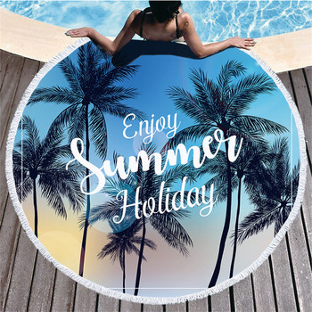 Tropical Printed Bath Towel Beach Towel Tassel Round Microfibre Compressed Travel Bathroom Towels Bath Towels for Adults Shower