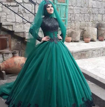 Dark Green Lace Appliques Muslim Prom Dresses Long Sleeves Formal Party Gowns High Neck Arabic Evening