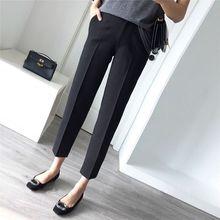 Women's Harem Pants 2018 New Fashion Vintage Solid Casual High Waist Pants Ankle Length Loose S-3XL Korean Style Female Pants
